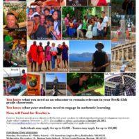 Boston Fund for Teachers Recruitment Poster