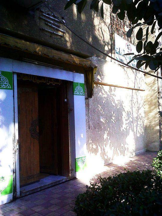 Where ShiSha is now studying: Egypt!