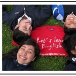 Apply for a Free Volunteer Program To Teach English in Chile