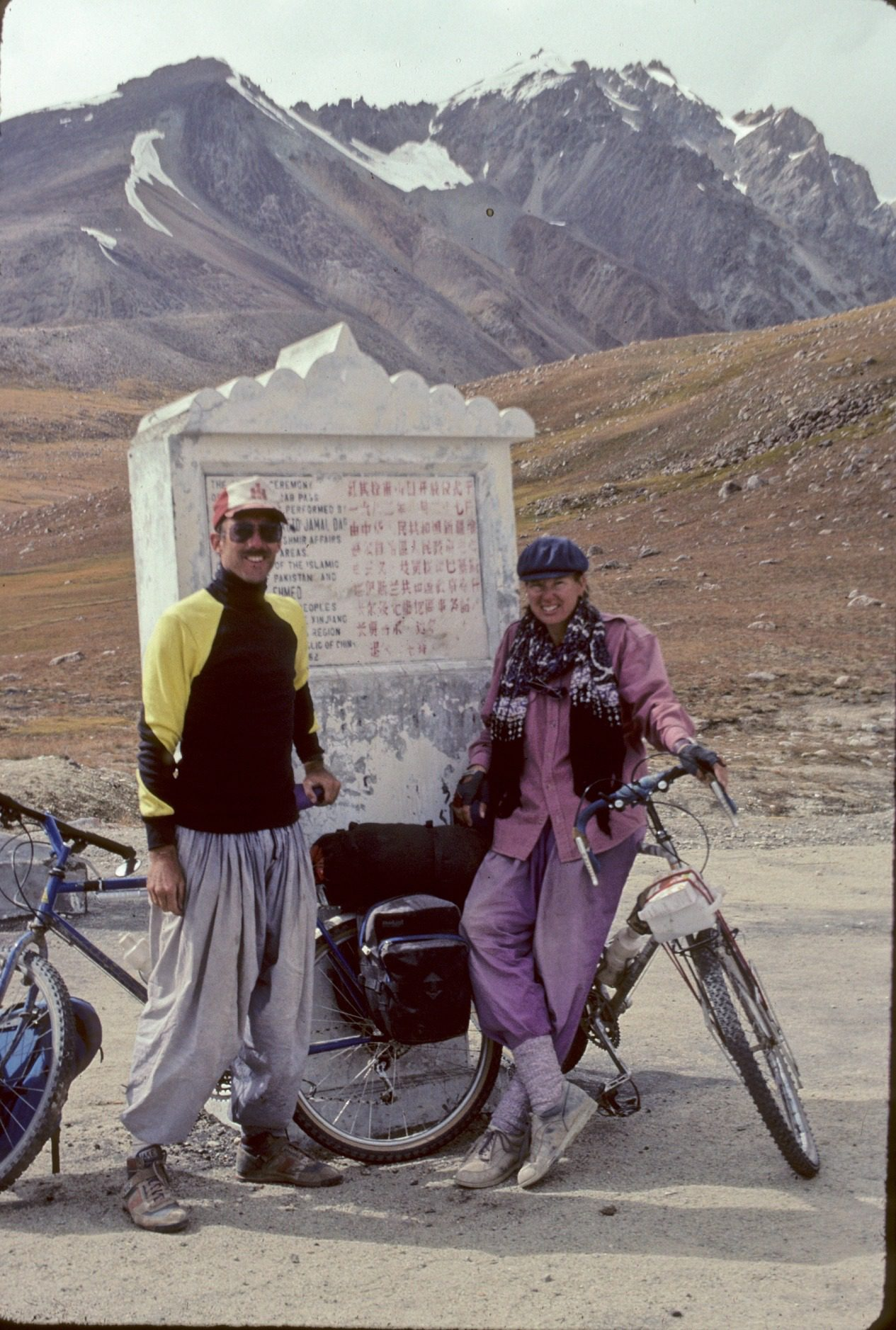 John and Nancy on top of Khunjerab Pass between China and Pakistan in 1990. (15397 feet)