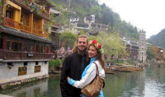 Alyssa: Travel and Teaching Abroad in China With a Boyfriend
