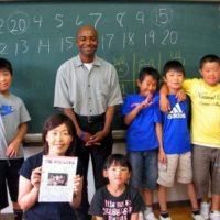 Rashaad and some of his students in Tsuruoka, Japan.