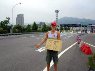 Kurt Provost Hitchhiking in Japan. The police picked him up just after this photo and took him to McDonalds.