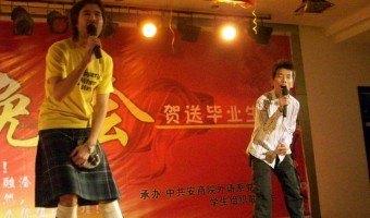 Short-Term Teaching Abroad in Wuhu, China. Woo hoo!