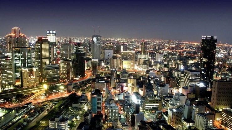 Osaka, Japan: Haruto's hometown.