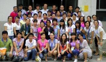 Teaching in China and the Dominican Republic as a Woman of Color