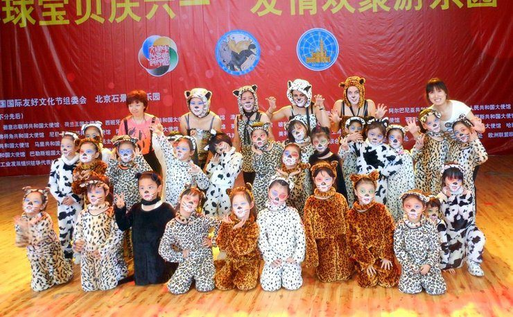 Performing the Musical Cats in China with a Kindergarten class!