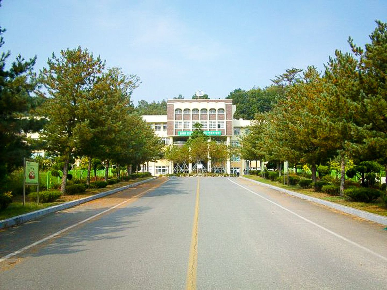 Korea Biological Science High School where Charles taught English for a year with his lovely Korean counterparts in the traditional town of An-dong.