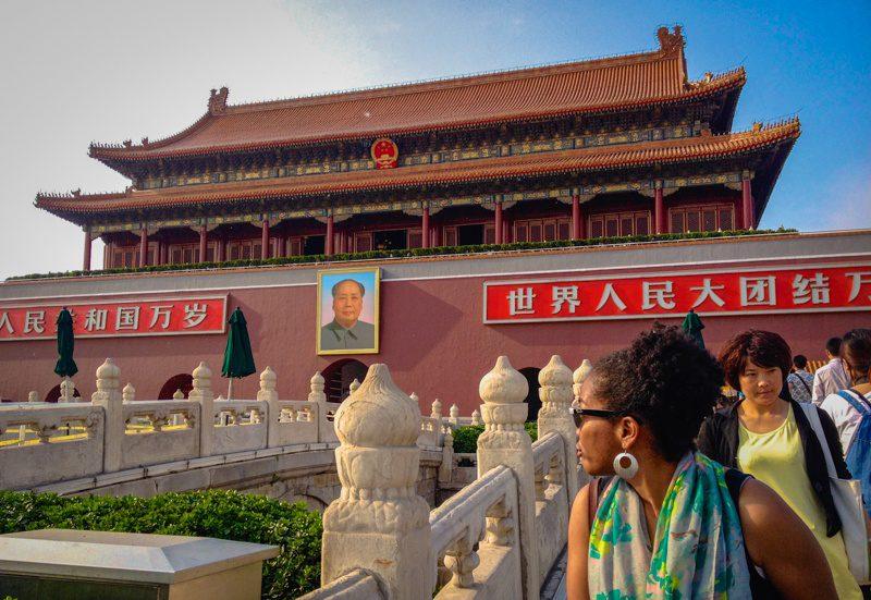 Looking around in Beijing.