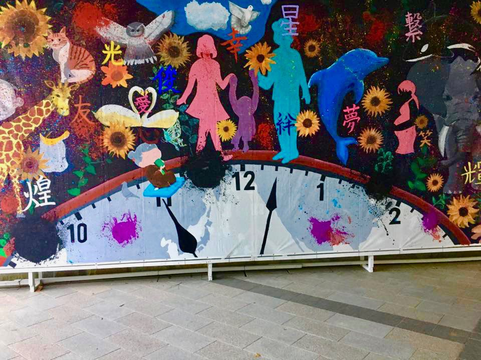 A powerful mural in Nagasaki.