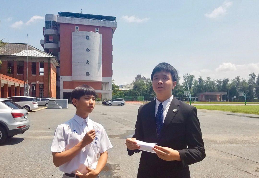 Professional development for teachers in Taiwan.