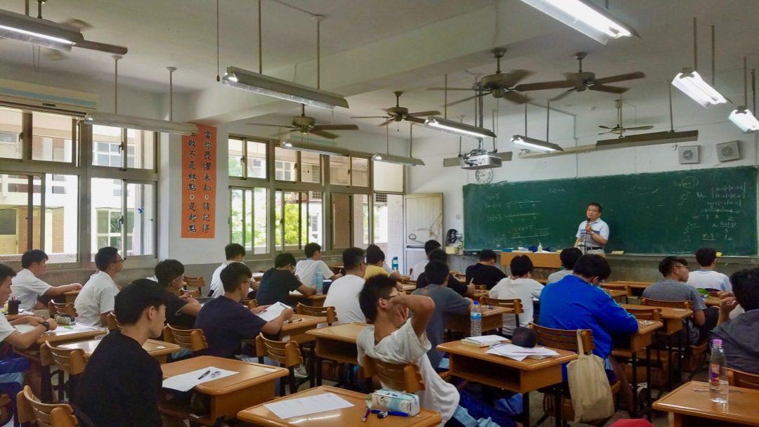 A classroom in Kaohsiung, Taiwan High School.