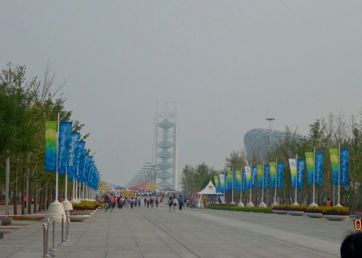 The Beijing Olympic Green.