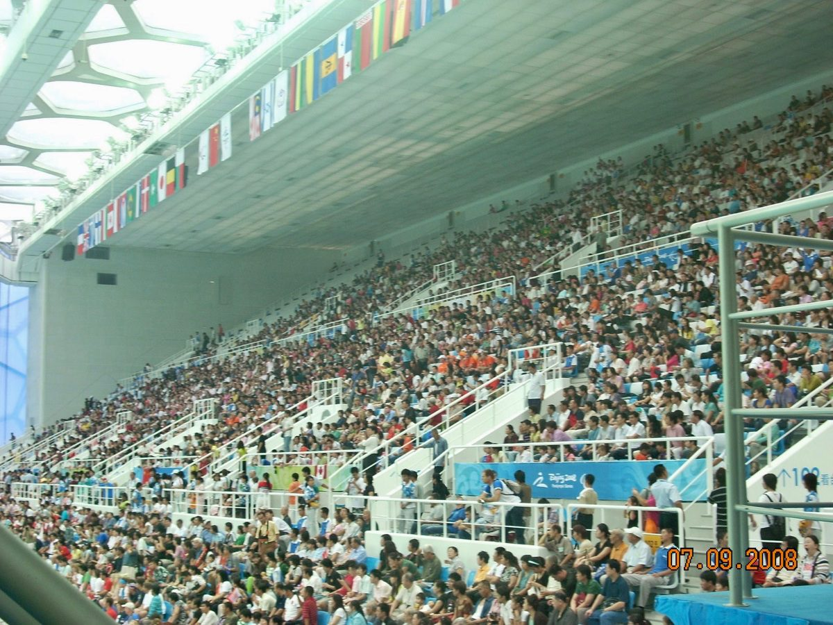 Spectators at the Paralympics in Beijing's Water Cube.